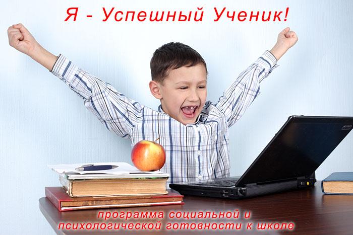 Depositphotos_2380430_m