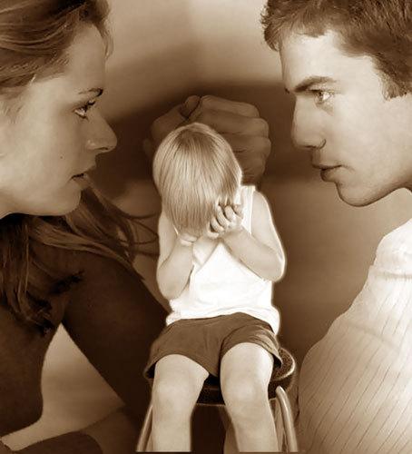 Семейная проблема